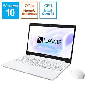 NEC エヌイーシー 【ビックカメラグループオリジナル】PC-NS300NAW-2 ノートパソコン LAVIE Note Standard(NS300/NAシリーズ) カームホワイト [15.6型 /intel Core i3 /SSD:256GB /メモリ:8GB /2019年夏モデル][15.6インチ office付き 新品 windows10]【point_rb】