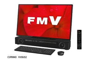 富士通 FUJITSU FMVF90D2B デスクトップパソコン ESPRIMO FH90/D2 オーシャンブラック [27型 /HDD:3TB /Optane:16GB /メモリ:8GB /2019年夏モデル][27インチ office付き 新品 windows10 FMVF90D2B]
