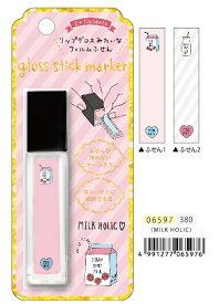 カミオジャパン KAMIO JAPAN グロススティックマーカー/ミルクホリック 06597