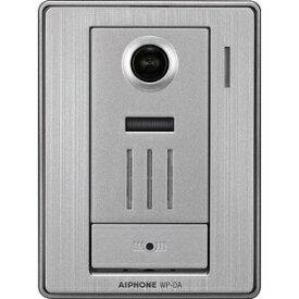 アイホン Aiphone カメラ付玄関子機 WPDA
