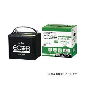 ジーエスユアサ GS YUASA EC-60D23R-ST 国産車バッテリー 充電制御車対応 エコアール スタンダード 【メーカー直送・代金引換不可・時間指定・返品不可】