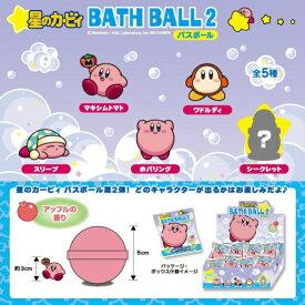 エスケイジャパン SKJapan 星のカービィバスボール2