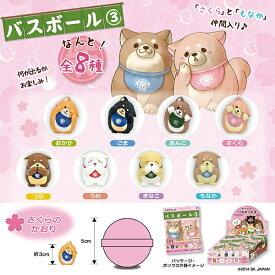 エスケイジャパン SKJapan 忠犬もちしばバスボール3