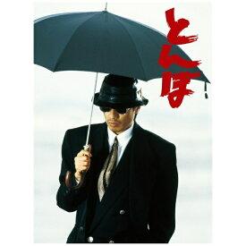 【2019年09月21日発売】 ハピネット Happinet とんぼ【DVD】
