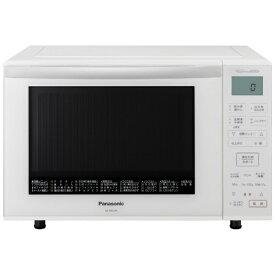 パナソニック Panasonic オーブンレンジ 「エレック」(23L) NE-MS236-W ホワイト NE-MS236 ホワイト [23L][NEMS236]