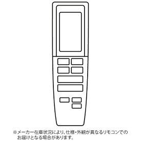 パナソニック Panasonic 純正エアコン用リモコン CWA75C3396X[CWA75C3396X] panasonic