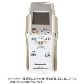 パナソニック Panasonic 純正エアコン用リモコン ホワイト CWA75C3339X[CWA75C3339X] panasonic