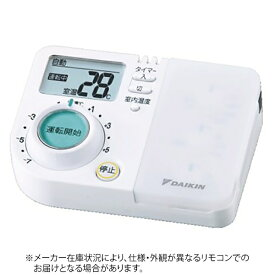 ダイキン DAIKIN 純正エアコン用リモコン ARC473A2
