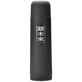 フォーエバー FOREVER 抗菌ステンレス真空ボトル ワンプッシュ形 500ml 銀未来 ブラック GMPB-048BK[GMPB048BK]