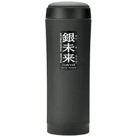 フォーエバー FOREVER 抗菌ステンレス真空ボトル 広口形 500ml 銀未来 ブラック GMHB-048BK[GMHB048BK]