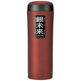 フォーエバー FOREVER 抗菌ステンレス真空ボトル 広口形 500ml 銀未来 レッド GMHB-048R[GMHB048R]
