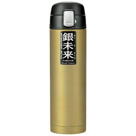 フォーエバー FOREVER 抗菌ステンレス真空ボトル ワンタッチ形 500ml 銀未来 ゴールド GMOB-048GO[GMOB048GO]