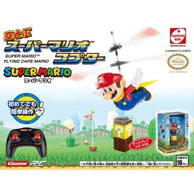 京商 KYOSHO TV001 空とぶスーパーマリオコプター