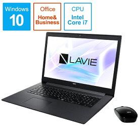 NEC エヌイーシー PC-NS850NAB ノートパソコン LAVIE Note Standard(NS850NAシリーズ) カームブラック [17.3型 /intel Core i7 /HDD:1TB /SSD:256GB /メモリ:8GB /2019年夏モデル][17.3インチ office付き 新品 windows10 PCNS850NAB]