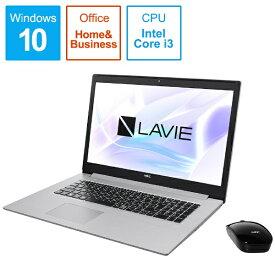 NEC エヌイーシー PC-NS350NAS ノートパソコン LAVIE Note Standard(NS350NAシリーズ) カームシルバー [17.3型 /intel Core i3 /HDD:1TB /Optane:16GB /メモリ:4GB /2019年夏モデル][17.3インチ office付き 新品 windows10 PCNS350NAS]
