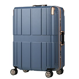 レジェンドウォーカー LEGEND WALKER スーツケース 75L SHIELD 2(シールド2) ブルー 6027-60-BL [TSAロック搭載]