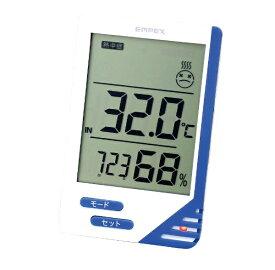 エンペックス EMPEX INSTRUMENTS デジタル温湿度計 熱中症・インフルエンザ目安付 TD-8180 TD-8180 [デジタル][TD8180]