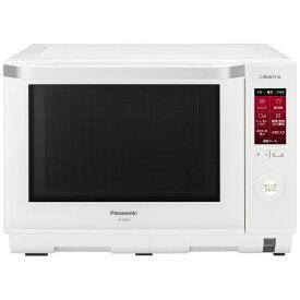 パナソニック Panasonic NE-BS656-W スチームオーブンレンジ ホワイト [26L][NEBS656]