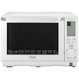 パナソニック Panasonic NE-BS606-W スチームオーブンレンジ Bistro(ビストロ) ホワイト [26L][NEBS606]