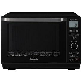 パナソニック Panasonic オーブンレンジ 「エレック」(26L) NE-MS266-K ブラック NE-MS266 ブラック [26L][NEMS266]