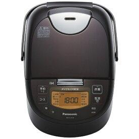パナソニック Panasonic IH炊飯ジャー (5.5合) SR-FD109-T SR-FD109 ブラウン [5.5合 /IH][SRFD109]