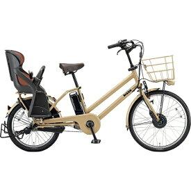 ブリヂストン BRIDGESTONE 24/20型 電動アシスト自転車 bikke GRI dd(E.Xランドベージュ/内装3段変速)BG0B49【2019年モデル】【組立商品につき返品不可】 【代金引換配送不可】