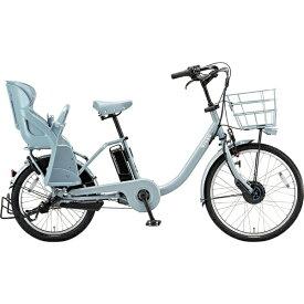 ブリヂストン BRIDGESTONE 24/20型 電動アシスト自転車 bikke MOB dd(E.XBKブルーグレー/内装3段変速)BM0B49【2019年モデル】【組立商品につき返品不可】 【代金引換配送不可】