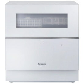 パナソニック Panasonic 食器洗い乾燥機 (5人用・食器点数40点) NP-TZ200-W ホワイト NP-TZ200 ホワイト [5人用][食洗機 食器洗浄機 食器洗い機 NPTZ200]