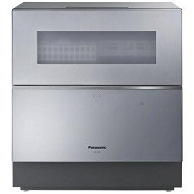 【2019年09月01日発売】 パナソニック 食器洗い乾燥機 (5人用・食器点数40点) NP-TZ200-S シルバー NP-TZ200 シルバー [5人用]