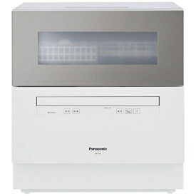 【2019年09月01日発売】 パナソニック 食器洗い乾燥機 (5人用・食器点数40点) NP-TH3-N シルキーゴールド NP-TH3 シルキーゴールド [5人用]