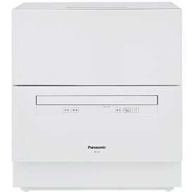 パナソニック Panasonic 食器洗い乾燥機 (5人用・食器点数40点) NP-TA3−W ホワイト NP-TA3 ホワイト [5人用][食洗機 食器洗浄機 食器洗い機 NPTA3]