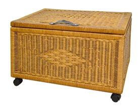 大竹産業 OTAKE SANGYO 籐ラタン製 キャスター付き収納ボックス フリーボックス(幅70×奥行40×高さ35cm)
