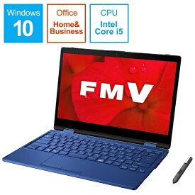 富士通 FUJITSU FMVM75D2L ノートパソコン LIFEBOOK MH75/D2 ブライトメタリックブルー [13.3型 /intel Core i5 /SSD:256GB /メモリ:8GB /2019年夏モデル][13.3インチ office付き 新品 windows10 FMVM75D2L]