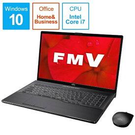 富士通 FUJITSU LIFEBOOK NH90/D2 ノートパソコン ブライトブラック FMVN90D2B [17.3型 /intel Core i7 /HDD:1TB /SSD:256GB /メモリ:8GB /2019年夏モデル][17.3インチ Office付き 新品 windows10]