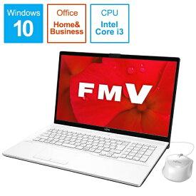 富士通 FUJITSU LIFEBOOK NH56/D2 ノートパソコン プレミアムホワイト FMVN56D2W [17.3型 /intel Core i3 /SSD:512GB /メモリ:4GB /2019年夏モデル][17.3インチ office付き 新品 windows10 FMVN56D2W]