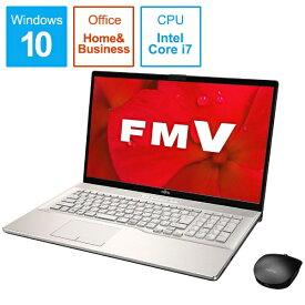 富士通 FUJITSU 【ビックカメラグループオリジナル】LIFEBOOK NH78/D2 ノートパソコン シャンパンゴールド FMVN78D2GB [17.3型 /intel Core i7 /SSD:512GB /メモリ:8GB /2019年夏モデル][17.3型 office付き 新品 windows10 FMVN78D2GB]