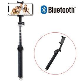 エレコム ELECOM Bluetooth自撮り棒/1000mm/ブラック P-SSB01RBK[PSSB01RBK]