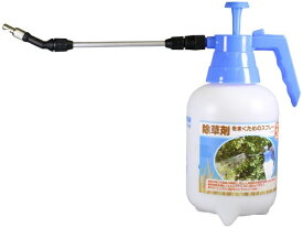 マルハチ産業 Maruhachi 蓄圧式噴霧器 ハイパー 2L 除草剤専用 (幅42×奥行12×高さ32cm)
