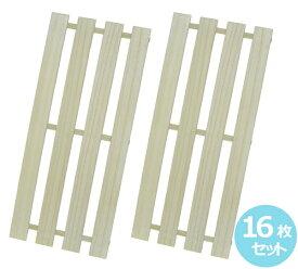 大竹産業 OTAKE SANGYO 天然木桐製 押入れ すのこ 16枚組 75x33cm
