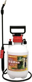 マルハチ産業 Maruhachi 蓄圧式噴霧器 ハイパー 3L 除草剤専用 (幅15×奥行15×高さ36cm)