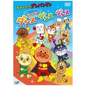 バップ VAP それいけ!アンパンマン レッツ!ダンス・ダンス・ダンス【DVD】