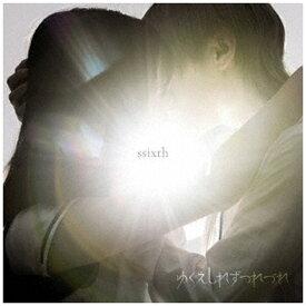 ダイキサウンド Daiki sound ゆくえしれずつれづれ/ ssixth【CD】