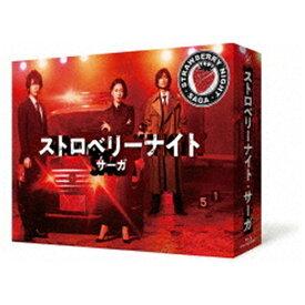 TCエンタテインメント TC Entertainment ストロベリーナイト・サーガ Blu-ray BOX【ブルーレイ】