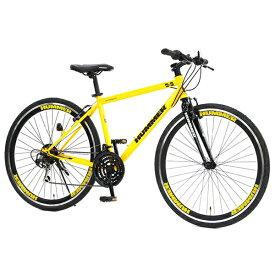 ハマー HUMMER 700×32C型 クロスバイク HUMMER CRB7018DR(イエロー/18段変速)63117-07【組立商品につき返品不可】 【代金引換配送不可】