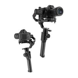 MOZA モザ 小型シネマカメラ・一眼レフカメラ対応 ハンドヘルドジンバル 3軸スタビライザー Moza Air 2 MozaAir2[スタビライザー]