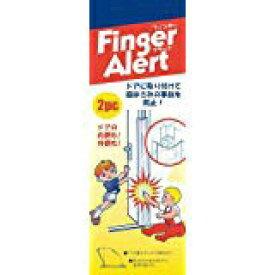 ウェステックスジャパン Westex Japan フィンガーアラート <2本セット>