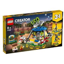 レゴジャパン LEGO 31095 クリエイター 遊園地のスペースライド[レゴブロック]