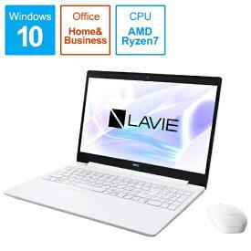 NEC エヌイーシー 【ビックカメラグループオリジナル】PC-NS600NAW-2 ノートパソコン LAVIE Note Standard(NS600/NAシリーズ) カームホワイト [15.6型 /AMD Ryzen 7 /SSD:512GB /メモリ:8GB /2019年夏モデル][15.6インチ office付き 新品 windows10 PCNS600NAW2]