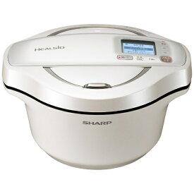 シャープ SHARP KN-HW24E-W 水なし自動調理鍋 HEALSIO(ヘルシオ)ホットクック ホワイト系