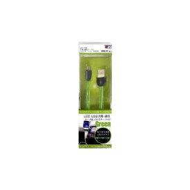 ウイルコム WILLCOM 光る!USB充電・通信ケーブル UB-100LED-GR グリーン